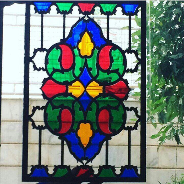 کاربردهای اصلی شیشه رنگی